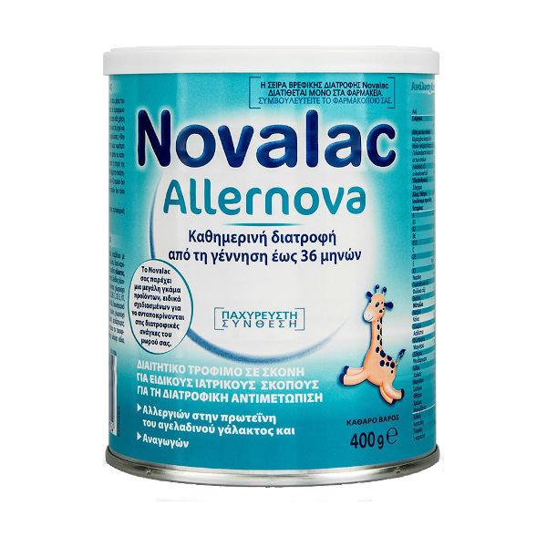 Novalac Allernova 400g Βρεφικό Γάλα